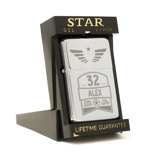 Accendino Star compleanno personalizzato comple