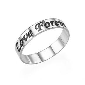 Anello promessa d'amore