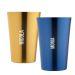 Bicchiere alluminio personalizzato