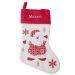 Calza natalizia con inserti in maglia personalizzabile