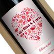 Bottiglia di vino personalizzata Cuore nome
