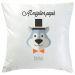 Cuscino personalizzato 1 animale