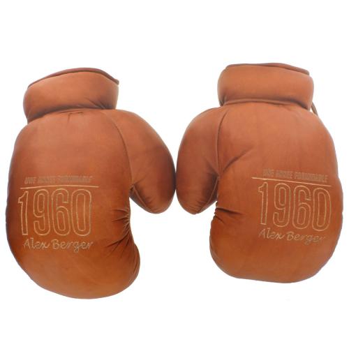 Guantoni da boxe personalizzati