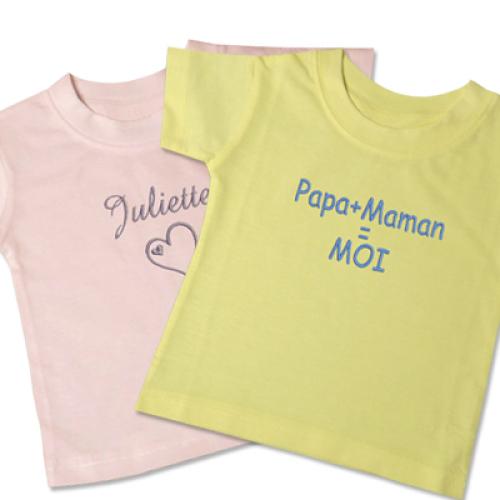 Maglietta neonato personalizzata