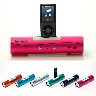 Cassa stereo hi tube idee regalo originale angolodelregalo for Idee per regali di compleanno